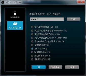 20130912menu003.jpg