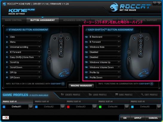 20140724-menu1