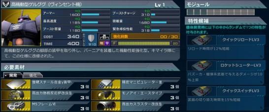 20140725-001