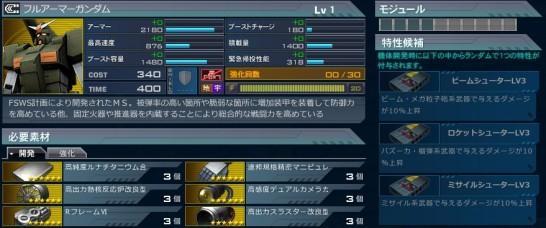 20140725-003