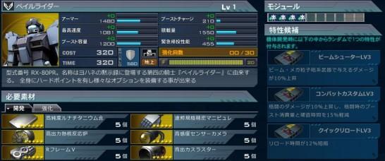 20140725-004