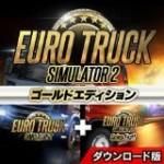 【part10】夢のマイカー、新車購入しました。運搬王への道は開かれた。  : Euro Truck Simulator2