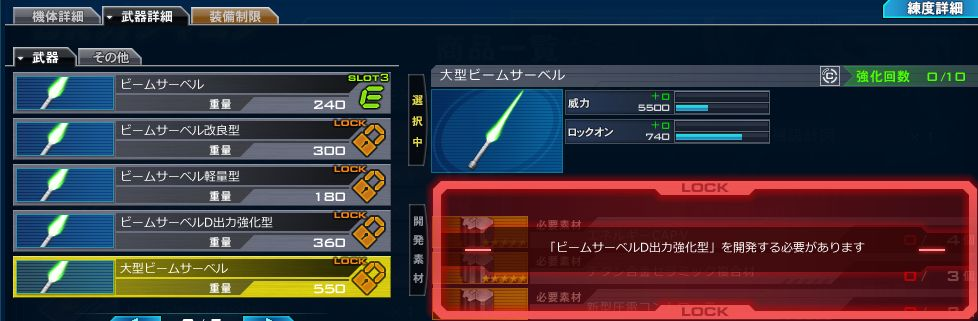 gundam-0083up-005