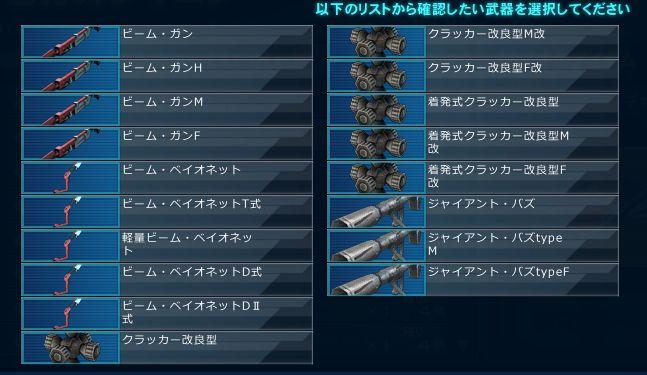 gundam-0083up-008