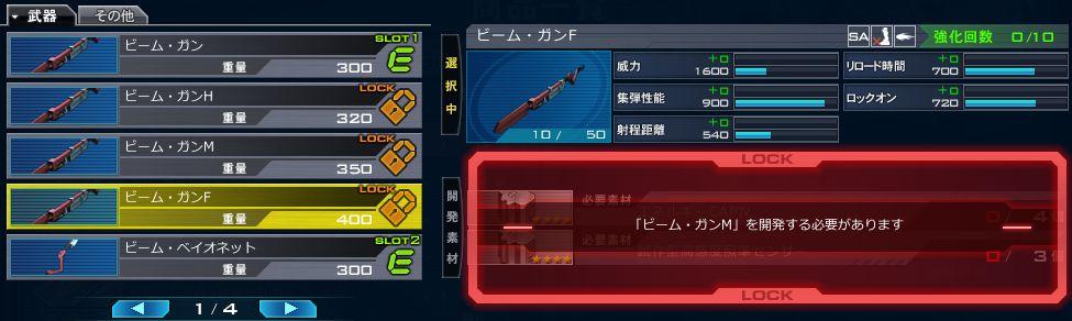 gundam-0083up-009