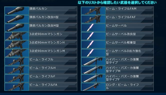 gundam-0083up-014
