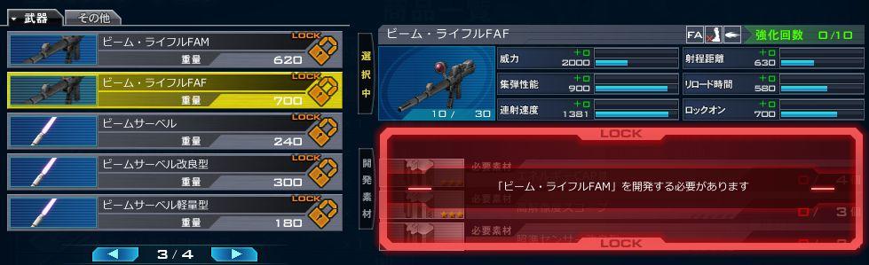 gundam-0083up-015