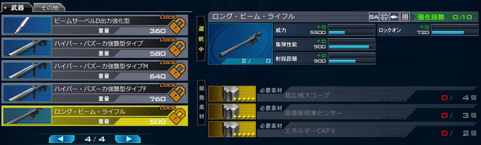 gundam-0083up-016