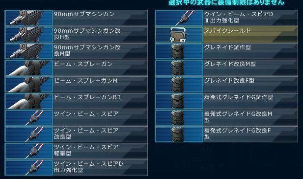gundam-0083up-019