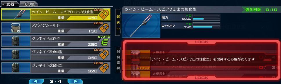 gundam-0083up-020