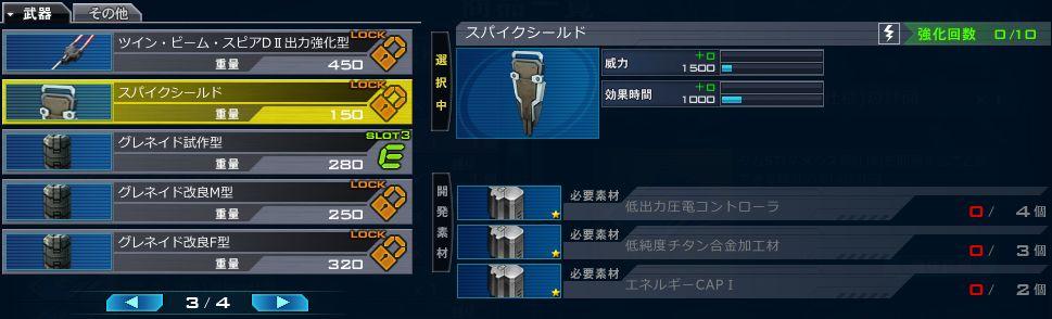 gundam-0083up-021