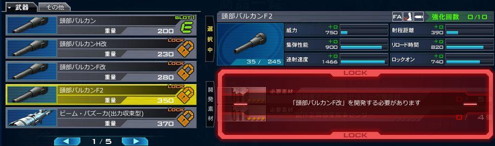 gundam-0083up-022
