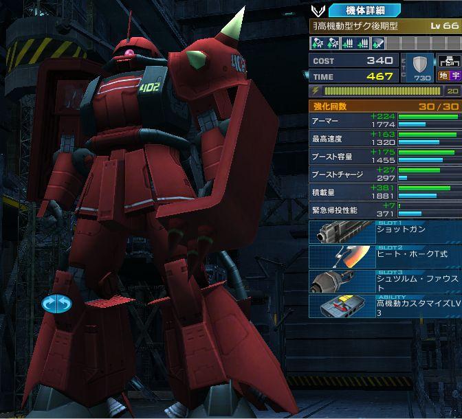 gundam-20121225-001