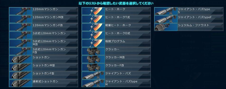 gundam-20121225-002