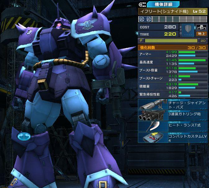 gundam-20121225-005