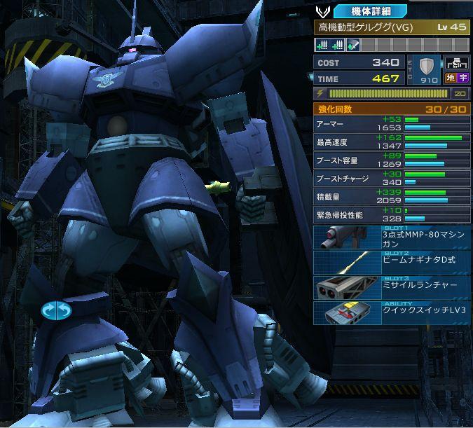 gundam-20121225-006