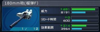gundam0083-a2