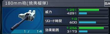 gundam0083-a3