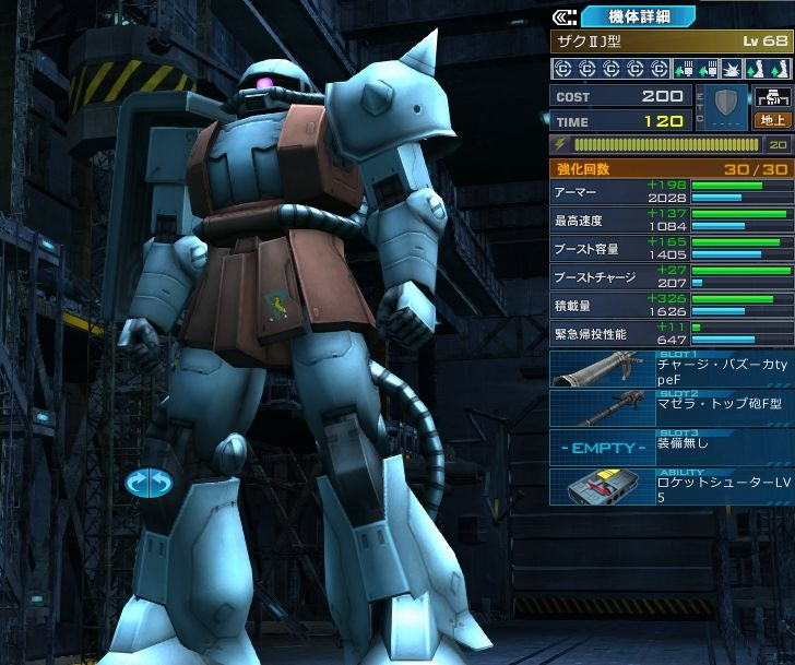gundam0083-b1