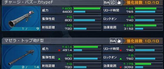 gundam0083-b2