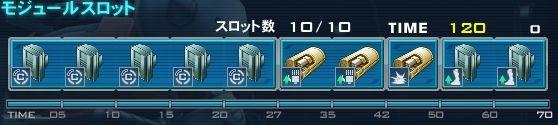 gundam0083-b3
