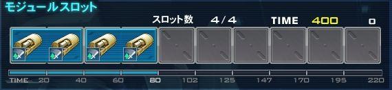 gundam0083-c3
