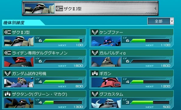 gundam0083-z001