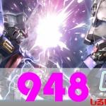 【 絶好調 39機撃破 】ガンダムオンライン [948,949] CodAW [72]