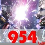 【 デッキの肝 ザクIIJ型 】ガンダムオンライン [954,955]