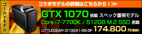 201706-500x120_gold