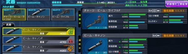 gundam-geruca-002