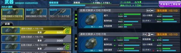gundam-ramuzu-002