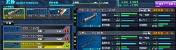 gundam-vgzaku-002