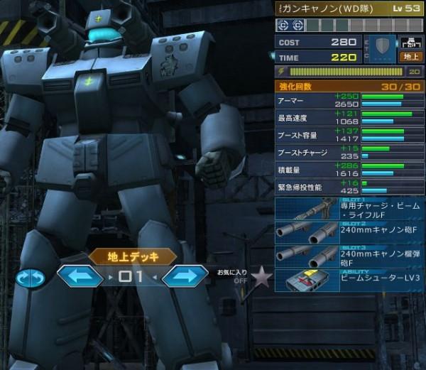 2-gundam-RX-77Dwd
