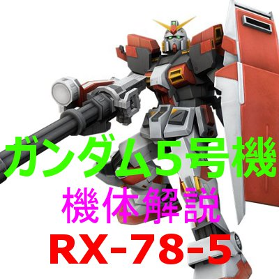 2-gundam-rx785-400
