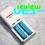レビュー : パナソニック充電池用ACアダプタ「エネループ、エボルタ対応 : BQ-CC52」