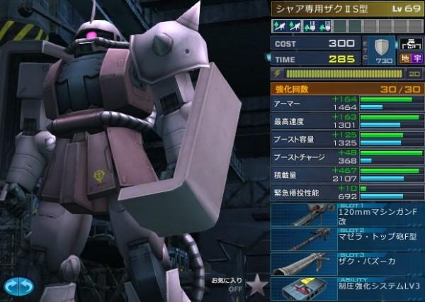 gundam-akazaku-001