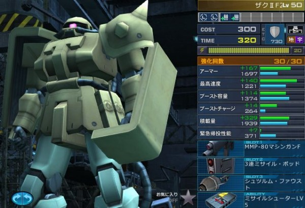 gundam-kinba-001