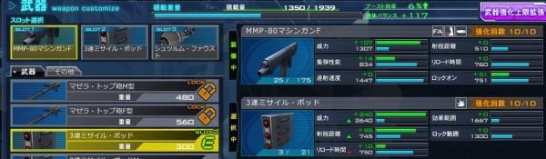 gundam-kinba-002