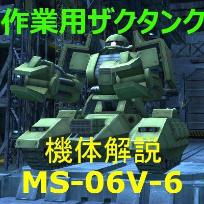 gundam-shientank-400