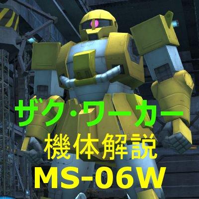 gundam-waka-400