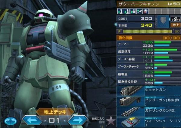 gundam-ms-06jk-001
