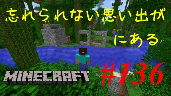 minecraft-136-600