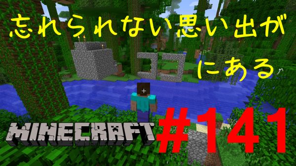 minecraft-141