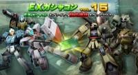 gunon-exvol15