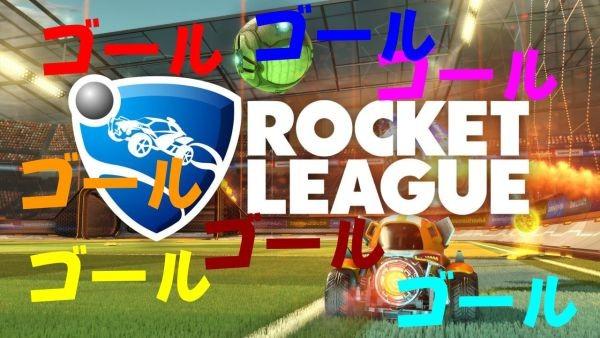 rocketleague-2-600
