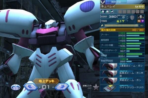 gundam-amx-004-001