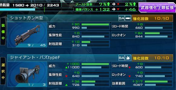 gundam-kenpu-001
