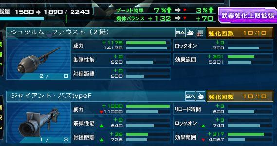 gundam-kenpu-002