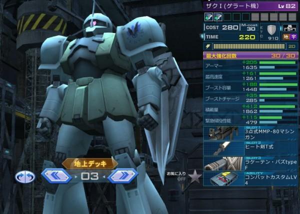 gundam-ms05s-001